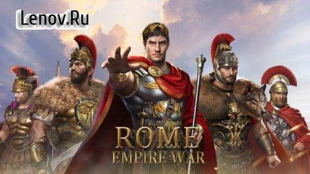 Rome Empire War: Strategy Games v 142 (Mod Money)
